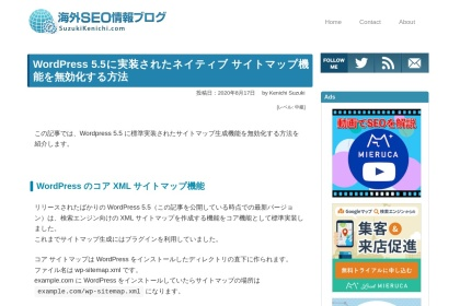 Screenshot of www.suzukikenichi.com