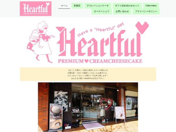 Screenshot of www.sweet-heartful.jp