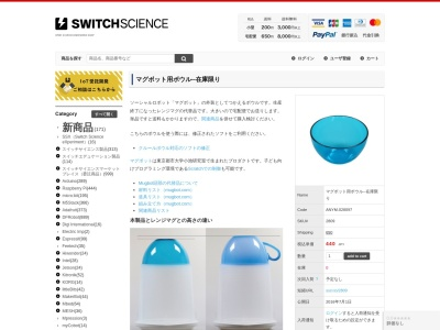 https://www.switch-science.com/catalog/2809/