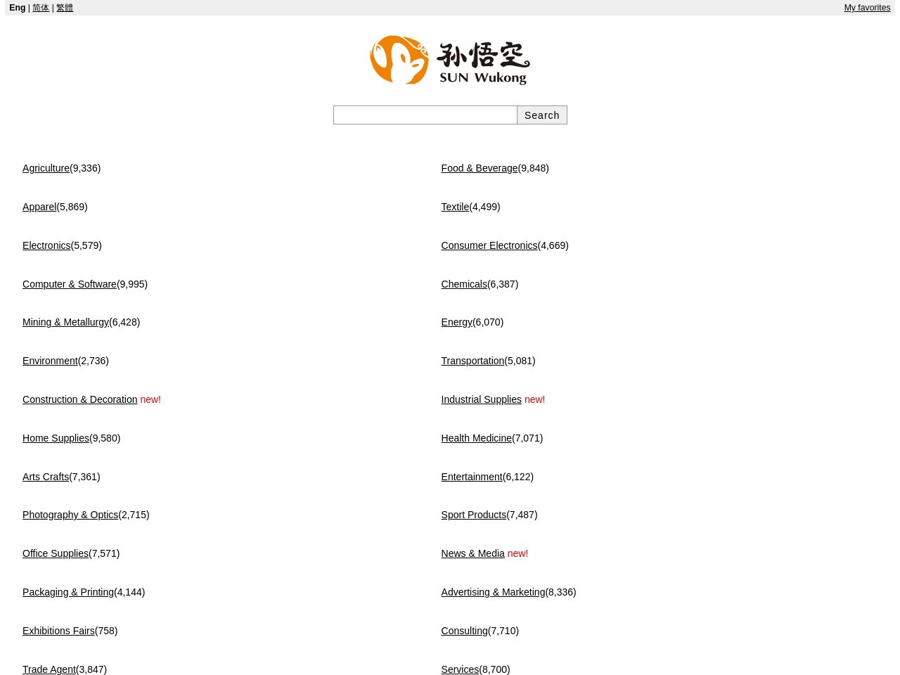 www.swkong.com的网站截图
