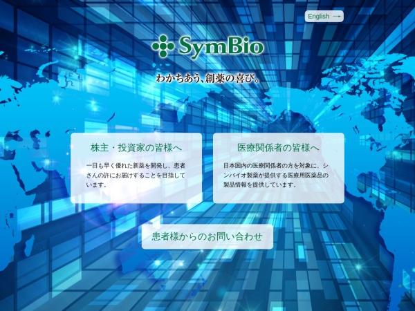 Screenshot of www.symbiopharma.com