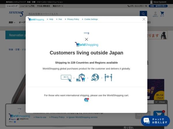Screenshot of www.system5.jp