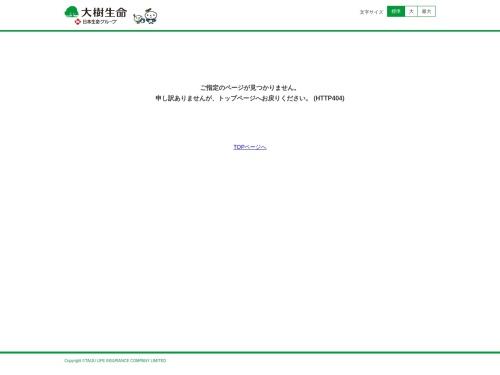 Screenshot of www.taiju-life.co.jp