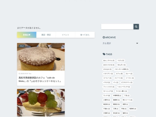 Screenshot of www.takamatsu2.jp