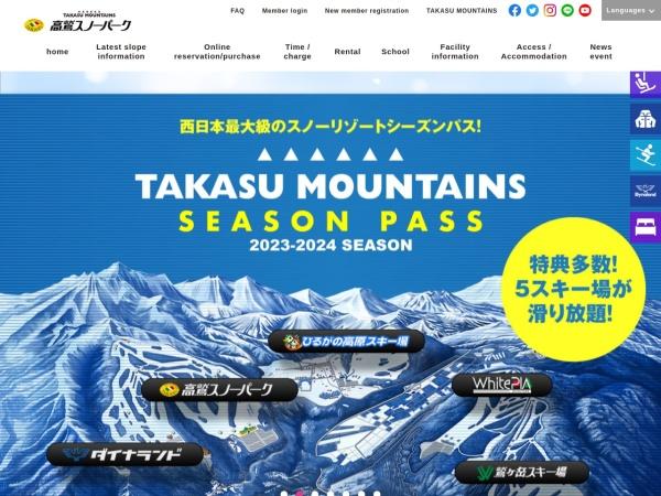 Screenshot of www.takasu.gr.jp