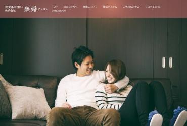 Screenshot of www.tano-kon.club