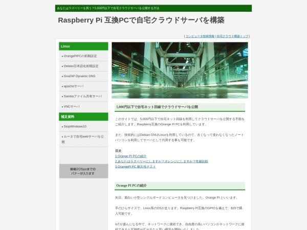 Screenshot of www.techlive.tokyo
