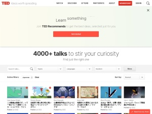 Screenshot of www.ted.com