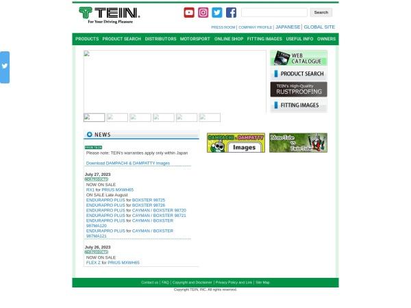 Screenshot of www.tein.co.jp