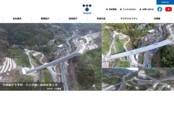 Screenshot of www.tekken.co.jp