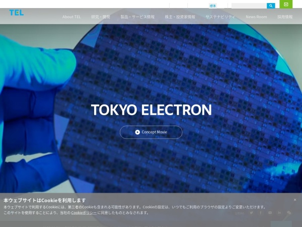 Screenshot of www.tel.co.jp