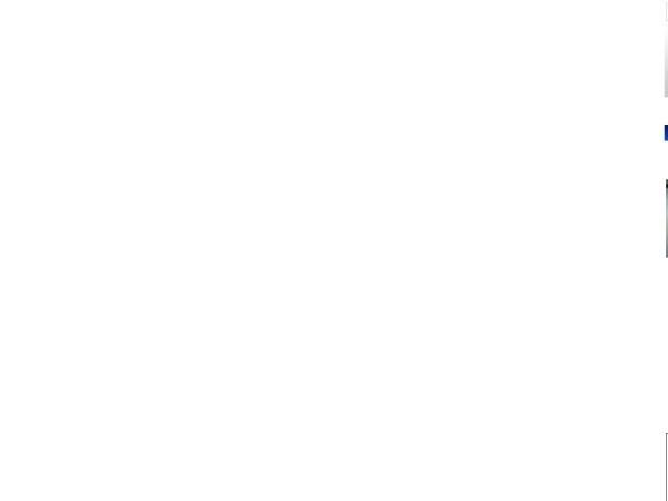 Screenshot of www.telecomnews.co.il