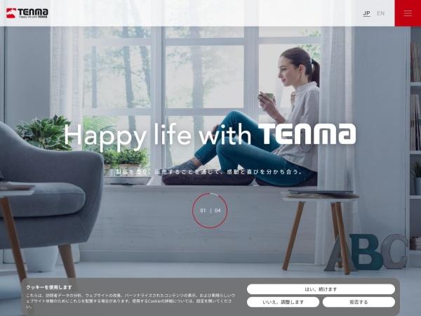 Screenshot of www.tenmacorp.co.jp
