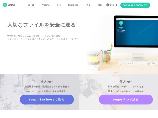 Screenshot of www.tenpu.me