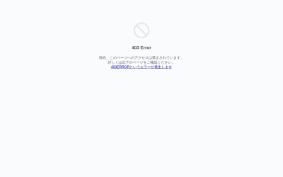 Screenshot of www.teracce-amma.net