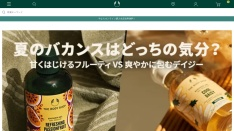 Screenshot of www.the-body-shop.co.jp