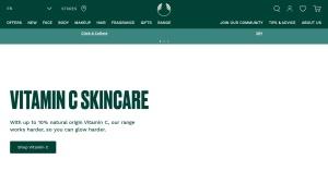 Body Shop ウェブサイトサムネイル