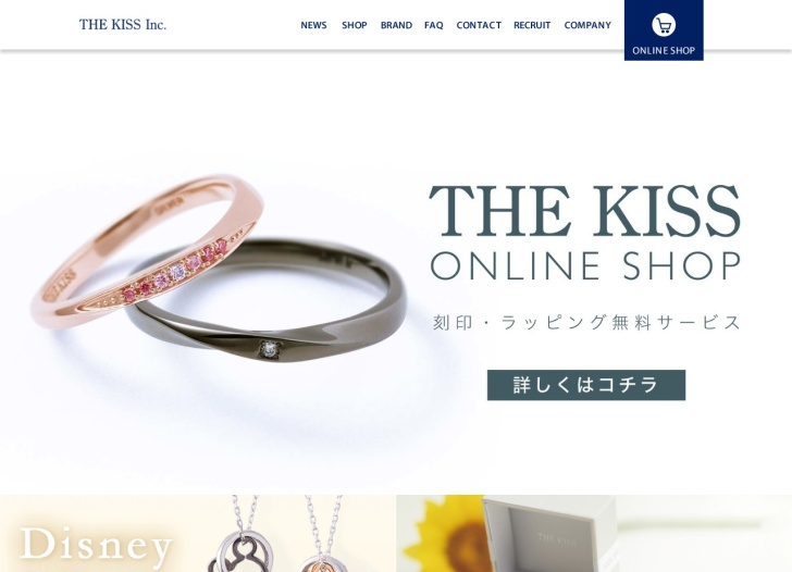 Screenshot of www.thekiss.co.jp