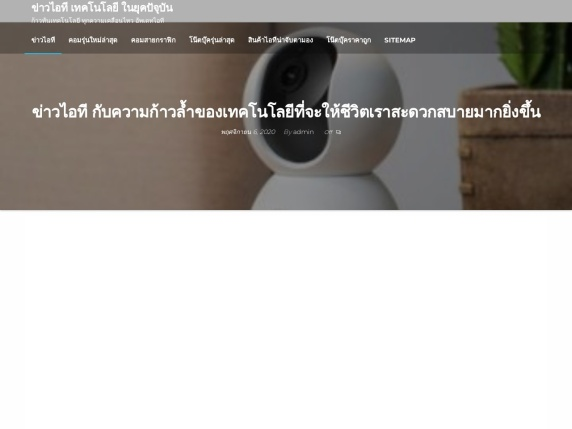 ThemeBounce homepage