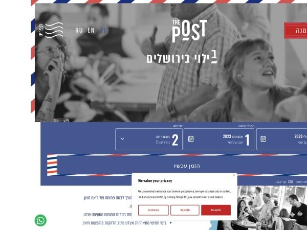 Screenshot of www.theposthostel.com