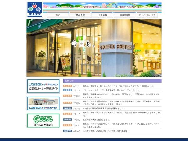Screenshot of www.three-f.co.jp