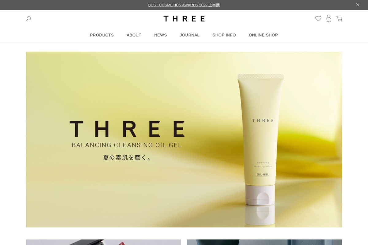 https://www.threecosmetics.com/
