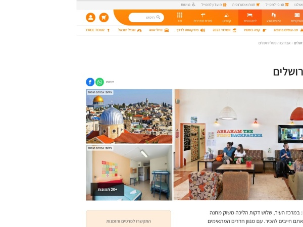 Screenshot of www.tiuli.com