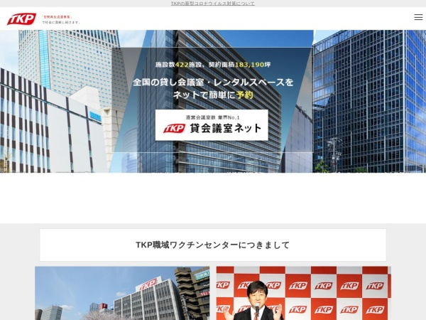 Screenshot of www.tkp.jp