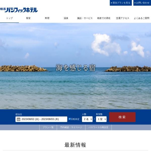 Screenshot of www.toba-oph.com