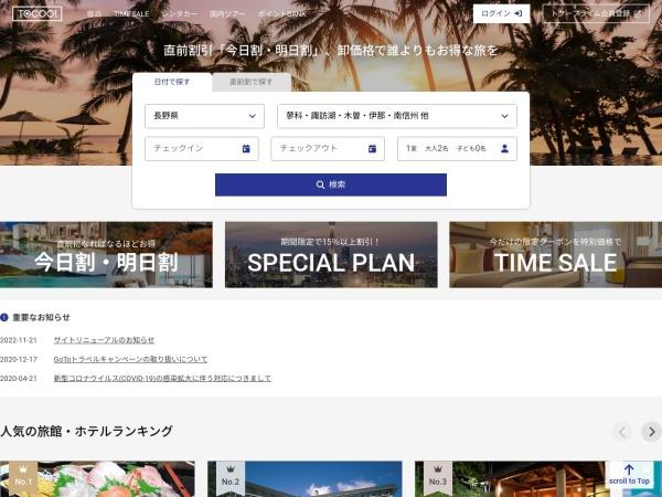 Screenshot of www.tocoo.jp