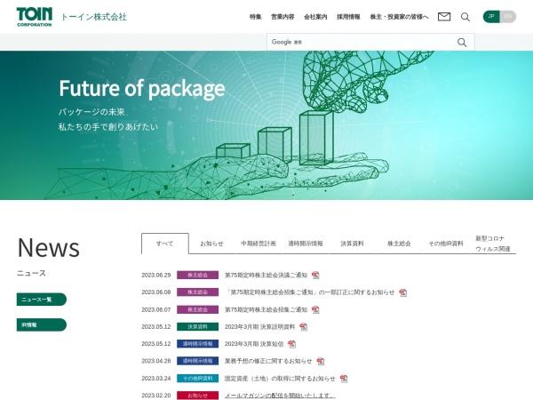 Screenshot of www.toin.co.jp