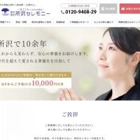https://www.tokocere.com/kaiyou.html
