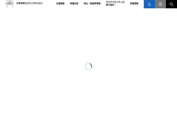 Screenshot of www.tokyo-airport-bldg.co.jp