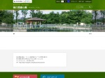 https://www.tokyo-park.or.jp/park/format/index013.html