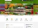 https://www.tokyo-park.or.jp/park/format/index028.html