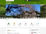https://www.tokyo-park.or.jp/park/format/index034.html