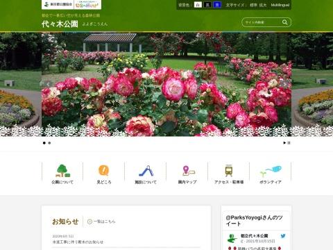 https://www.tokyo-park.or.jp/park/format/index039.html