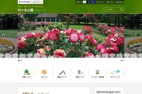 Screenshot of www.tokyo-park.or.jp