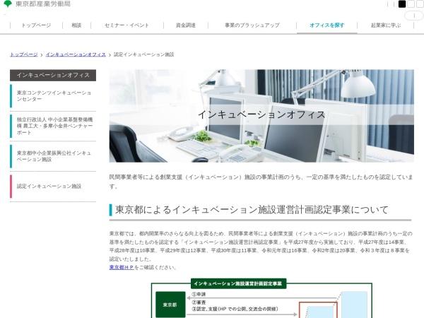 Screenshot of www.tokyo-sogyo-net.jp