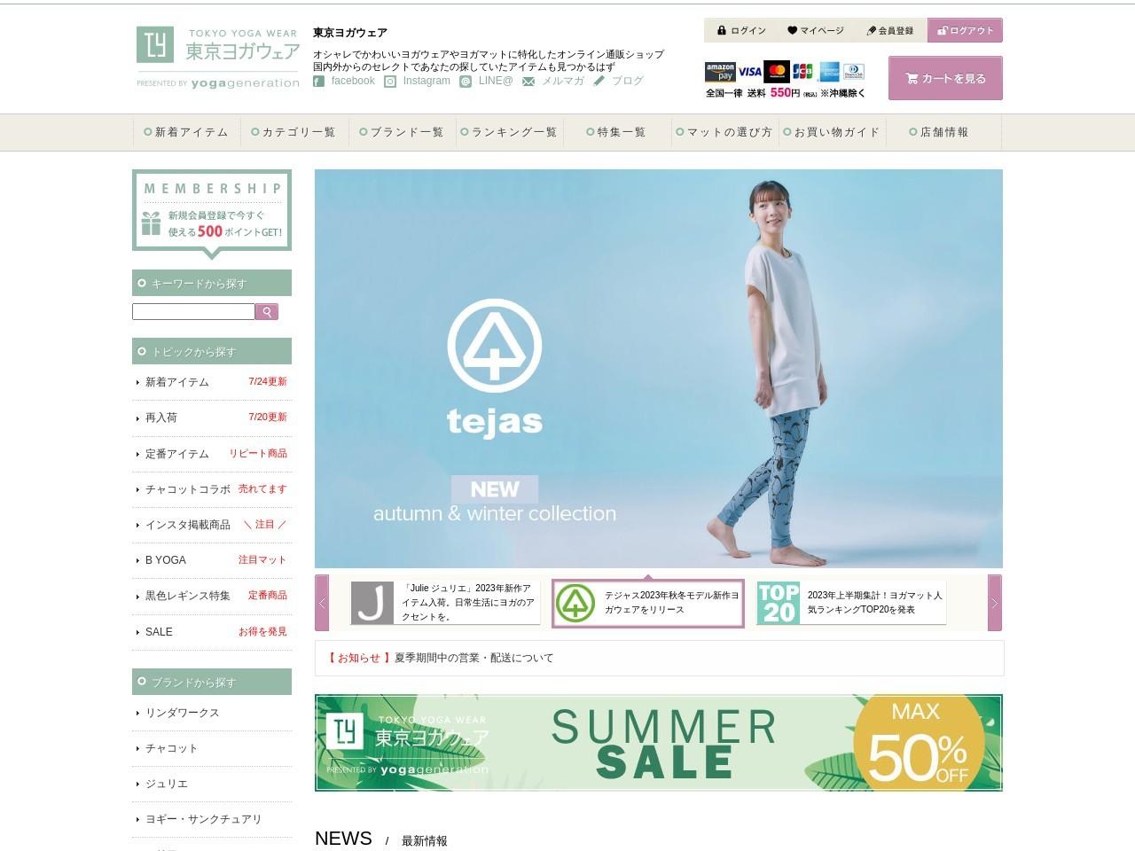 Screenshot of www.tokyo-yogawear.jp