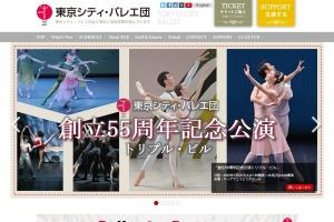 Screenshot of www.tokyocityballet.org