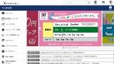 東急 札幌 催事 パンマルシェ 札幌 2019全国のパン集合! 6