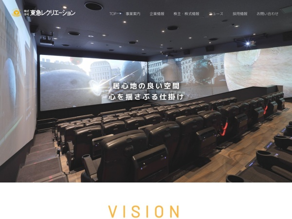Screenshot of www.tokyu-rec.co.jp