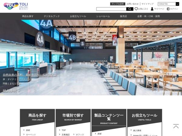 Screenshot of www.toli.co.jp