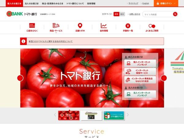 Screenshot of www.tomatobank.co.jp