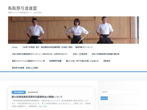 Screenshot of www.torisupo.com