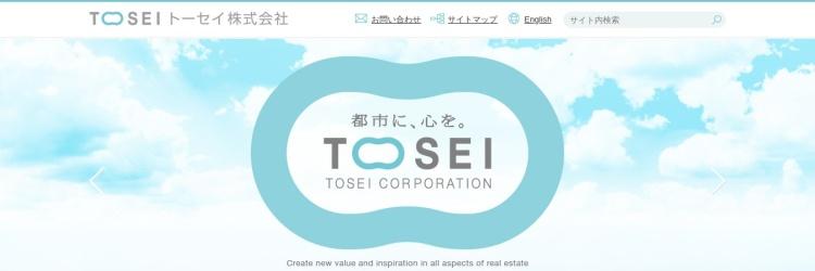 Screenshot of www.toseicorp.co.jp