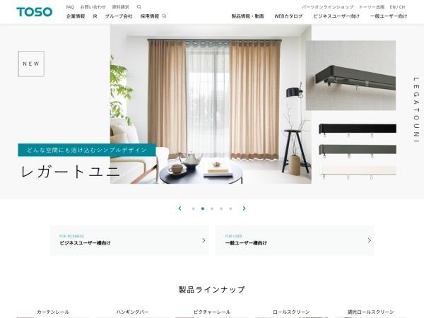 https://www.toso.co.jp/