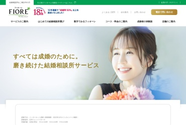 Screenshot of www.total-marriage.com