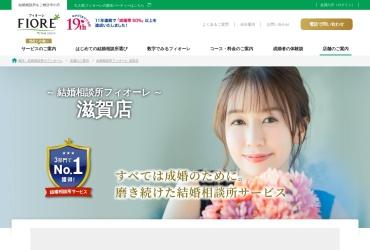 Screenshot of www.total-marriage.com